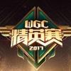 2018WGC刺激战场