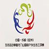 龙门山国际户外生态三项赛