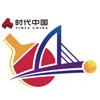 时代中国首届粤港澳台大湾区乒乓球联赛(江门站)