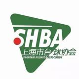 上海市台球协会