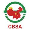 CBSA美式9球國際錦标賽(北京密雲站)