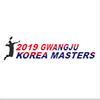 2019韩国大师赛1/16决赛